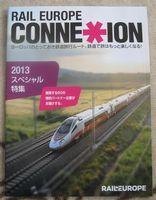 pen20130315_rail.jpg