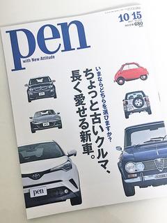 pen_1015.jpg