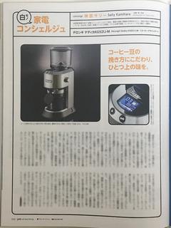 pen_1015_honbun.jpg