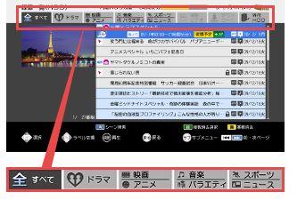 real_genre.jpg