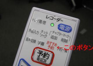 real_yoyaku.jpg