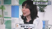 sakidori_14.jpg