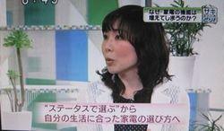 sakidori_15.jpg