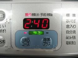 sanyo_clean.jpg