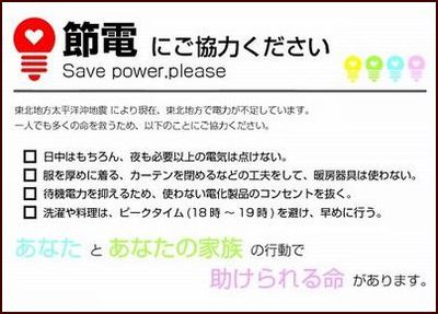 save_1.jpg