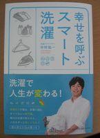 sentaku_ouji_1.jpg