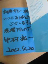 sentaku_ouji_2.jpg