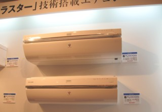 sharp-aircon_2.jpg