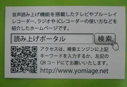 sight_world2012_8.jpg