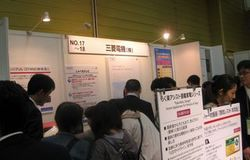 sight_world2012_9.jpg