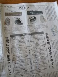 sinseihin20110331.jpg