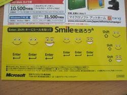 smile_3.jpg