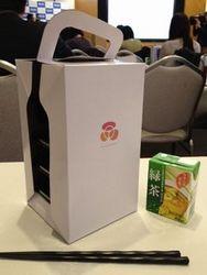tanita_lunchbox.JPG