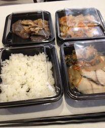 tanita_lunchbox_2.JPG