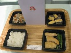 tanita_lunchbox_6.JPG