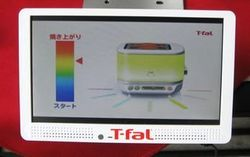 toaster_2.jpg