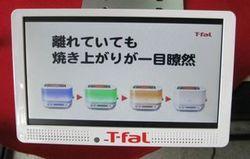 toaster_3.jpg