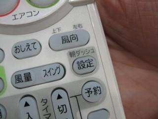 toshiba-aircon_4.jpg