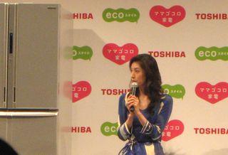 toshiba_20090928.jpg