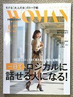 woman_1.jpg