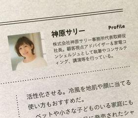 woman_3.jpg