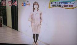yajiuma_2.jpg