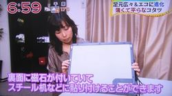 yajiuma_7.jpg