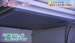 yajiuma_8.jpg