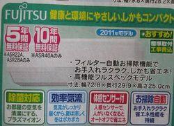 yamada_5.jpg