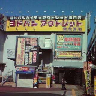 yodobashi_outlet.JPG