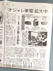 yomiuri_1.jpg