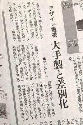 yomiuri_3.jpg