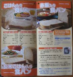 zojirushi_6.jpg