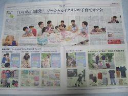 KY TIMES_3.JPG