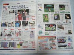 KY TIMES_4.JPG