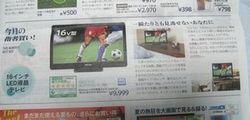 KY TIMES_5.JPG