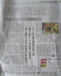 SEIYU_KY365.jpg