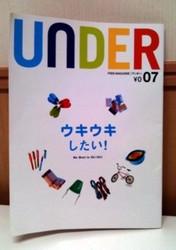 UNDER_1.jpg
