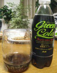 green_cola.JPG