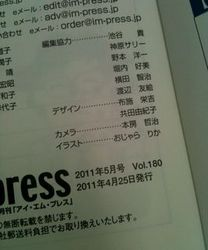 impress_2.JPG