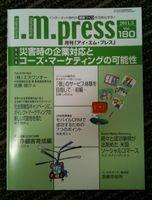 impress_3.JPG