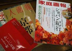 magazine_2.jpg