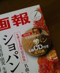 magazine_3.jpg