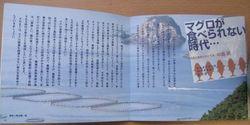nakajima-suisan_3.jpg