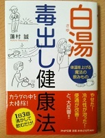 sayu_book.JPG
