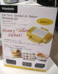 variety_sandwich_baker.JPG